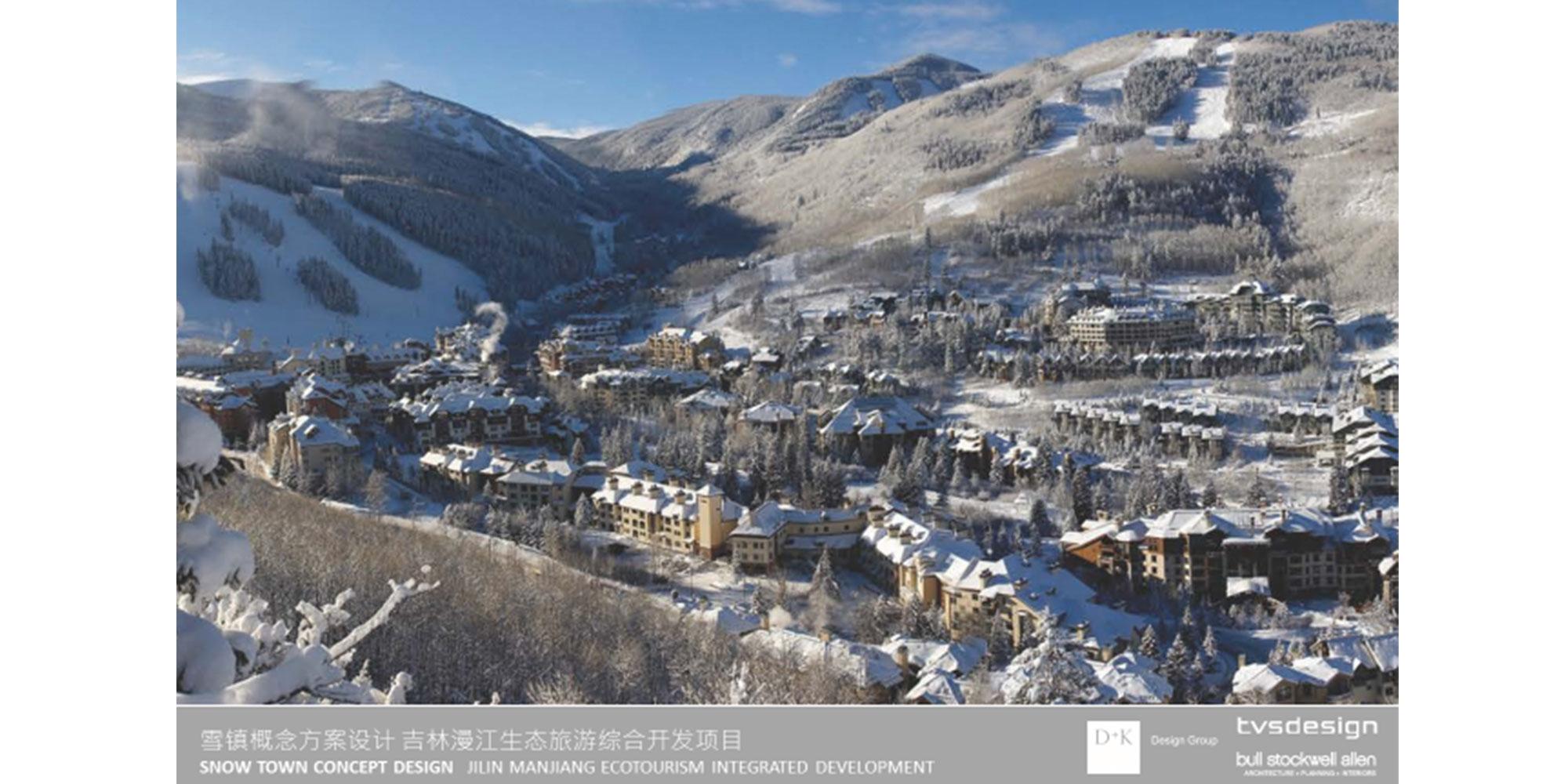 Luneng Ski Resort
